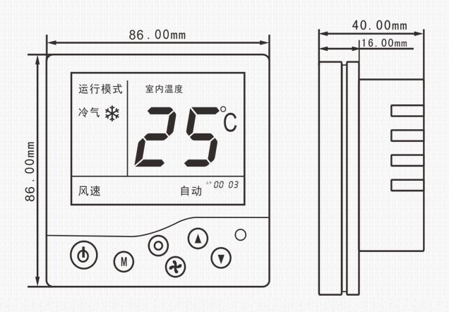 产品概述 RMT-ACT8006中央空调控制器大液晶屏显示,适用于中央空调风机盘管系列或风管道系列的室内温度控制,通过室内温度和设定温度相比较,对空调系统末端的风机盘管,电动阀,电动球阀及电动风口进行开启和关闭的控制,达到调节室内温度,舒适及节能的目的。 产品特点: 1、外观美观,大屏幕液晶显示; 2、显示室温、制热或制冷、风速或时钟; 3、采用高可靠性单片机,抗干扰性强; 4、宽电源电压范围(AC85~260V); 5、采用继电器作为输出控制器件,可靠性高; 6、通过安全性和高可靠性测试 。 技术参数: